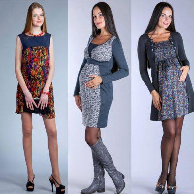 наряды для беременных