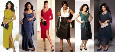 Как правильно одеваться