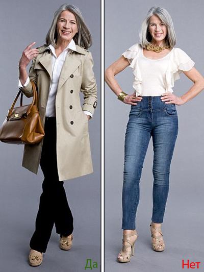 Как одеваться после 45 лет 1