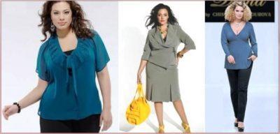 Одежда В Дорогу Для Полных Женщин